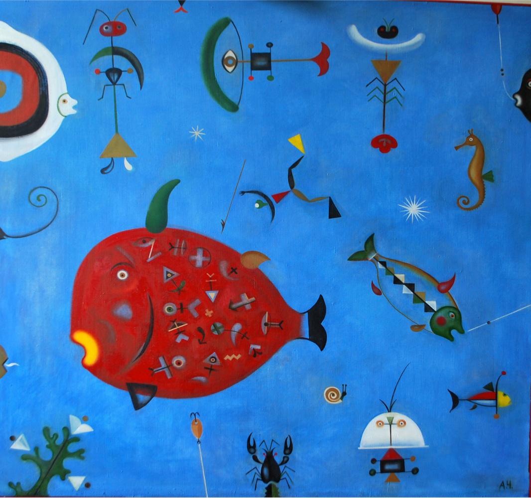 Alexey Konstantinovich Charugin. Red fish