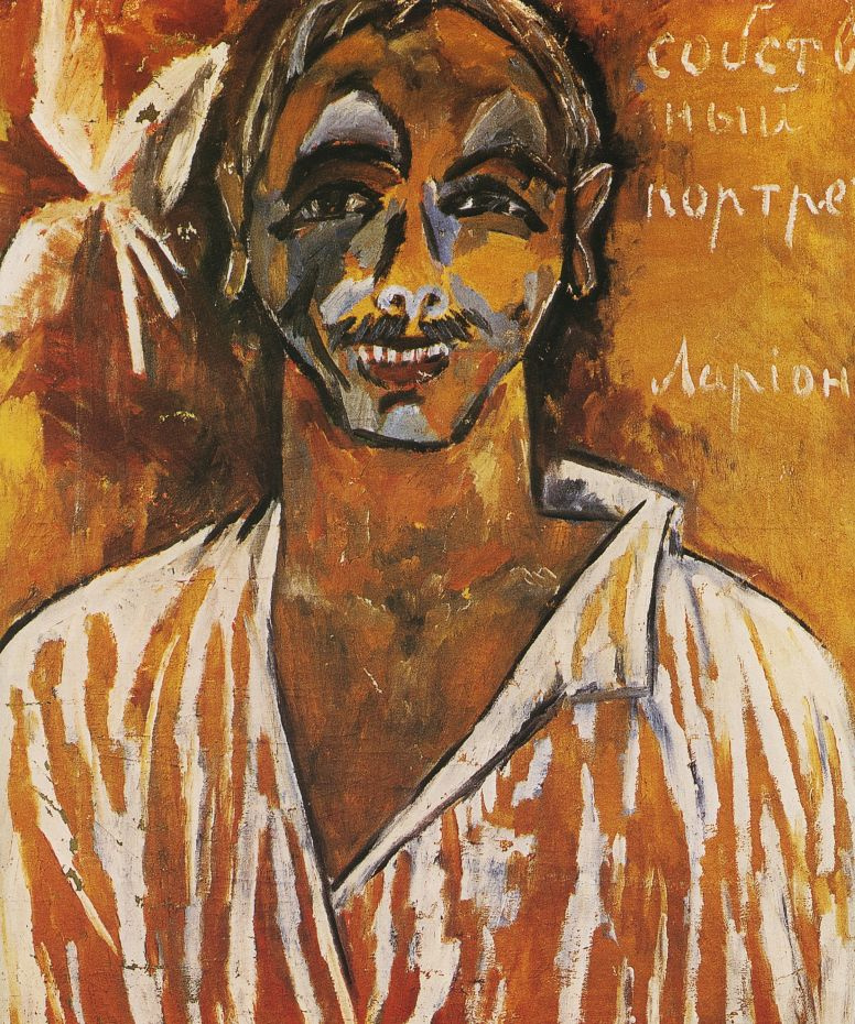 Mikhail Larionov. Self-portrait