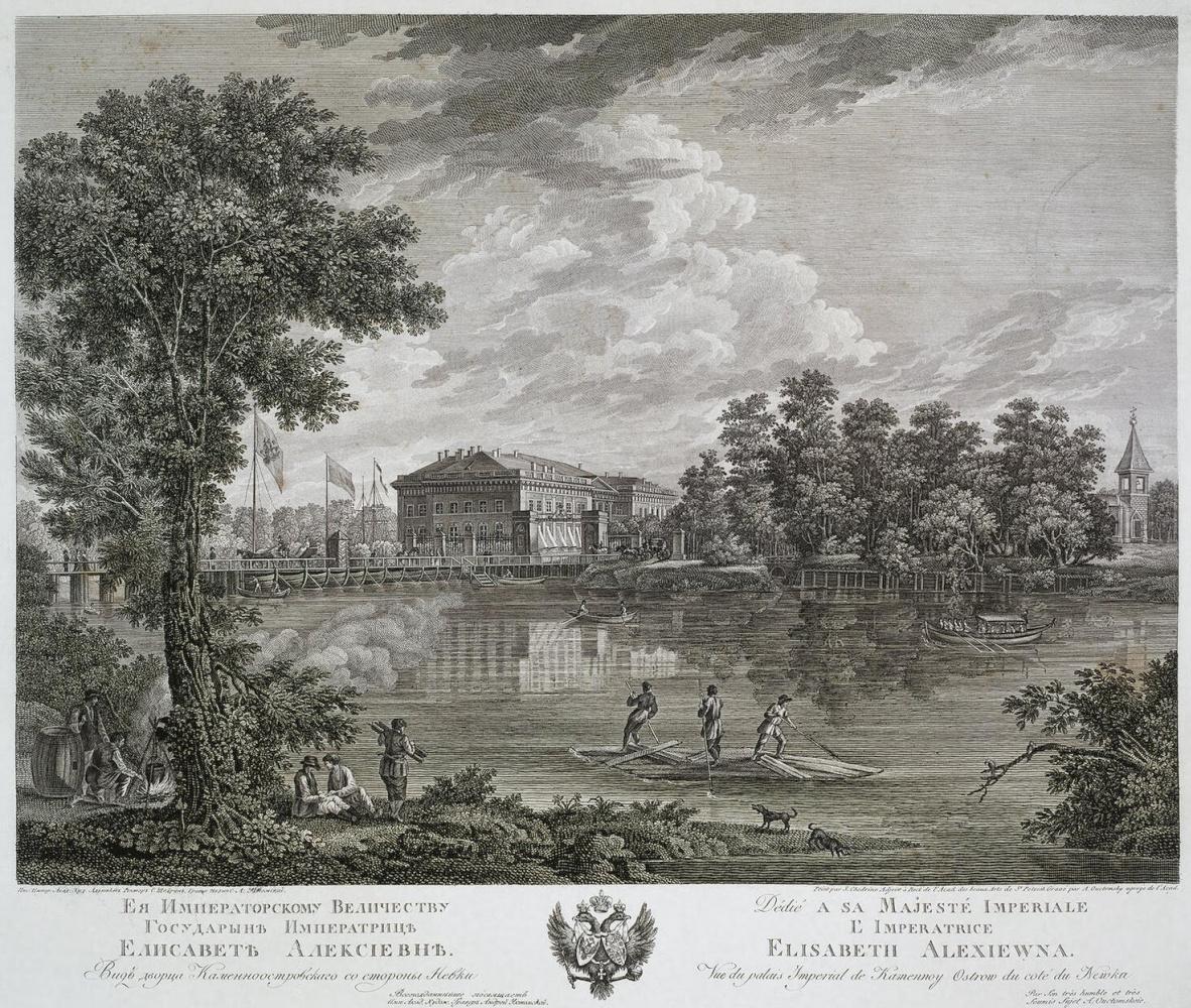 Андрей Григорьевич Ухтомский. Вид Каменноостровского дворца со стороны Большой Невки