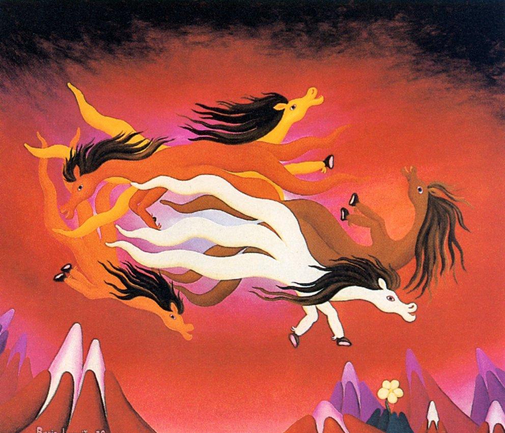 Борис Лаврик. Огненные кони