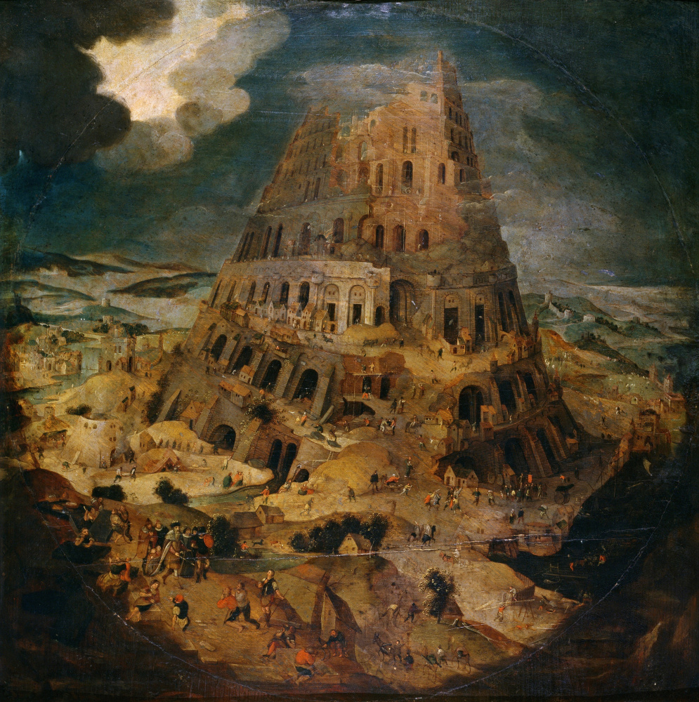 Peter Brueghel the Younger. The tower of Babel (circle)