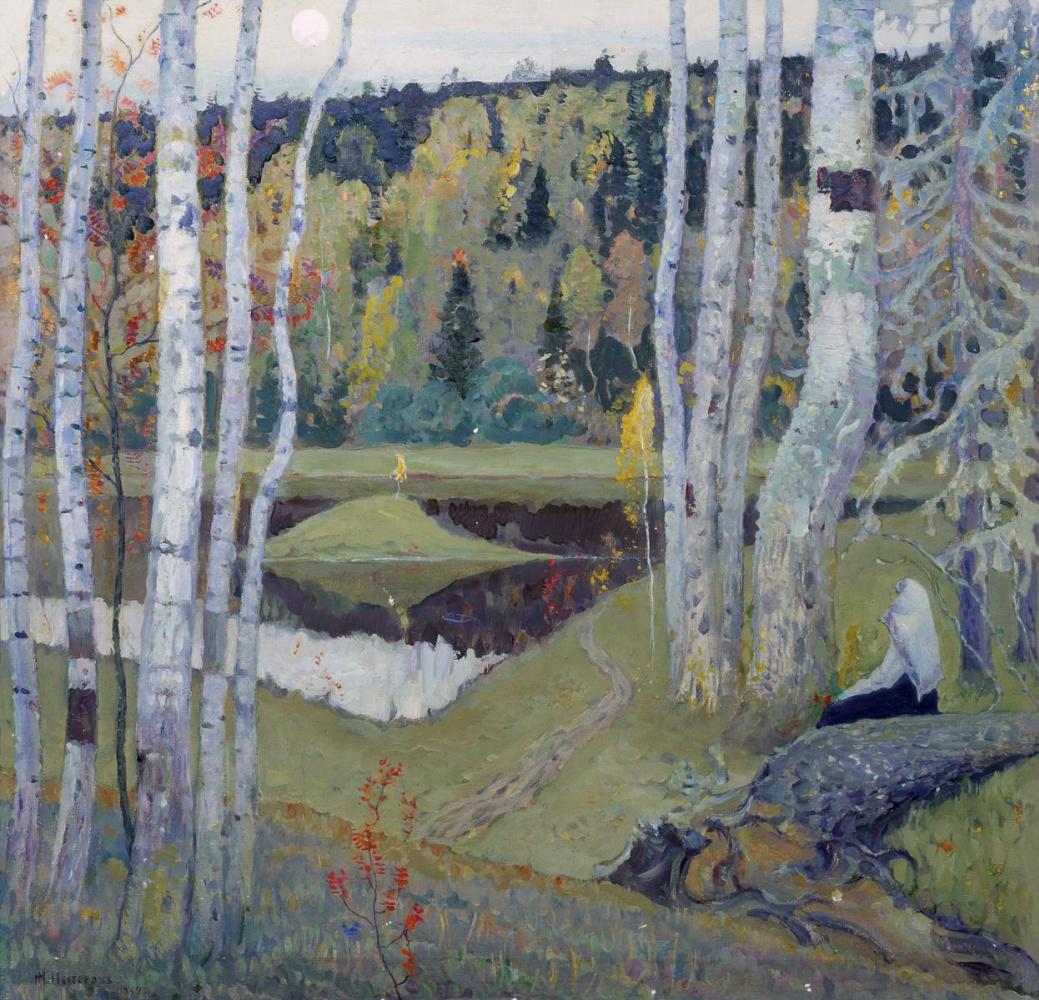 Михаил Васильевич Нестеров. Осенний пейзаж