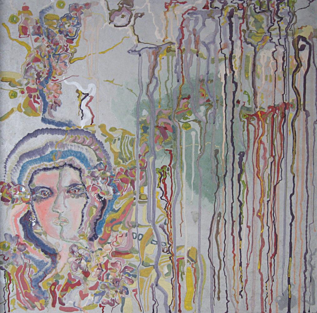 "Vladimir Vasilyevich Plastinin. Composition ""Beginning"" (Adam and Eve)"