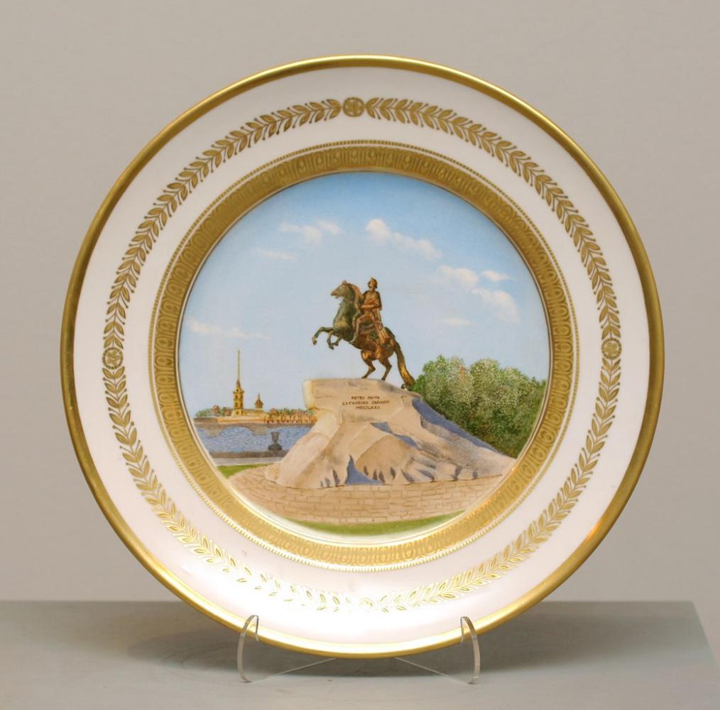 "Serafima Petrovna Bogdanova. Dish ""the bronze horseman"""