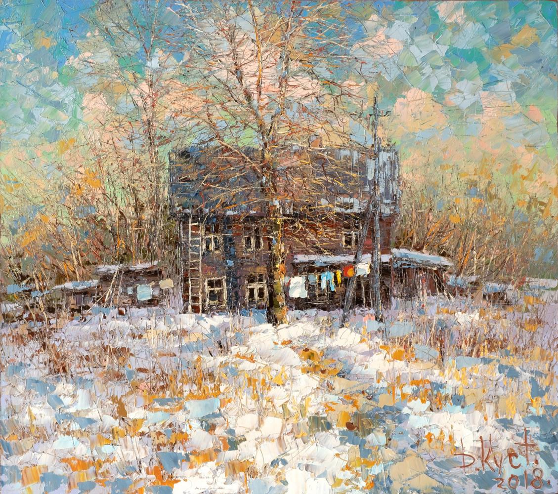 Дмитрий Александрович Кустанович. House in the village in early spring