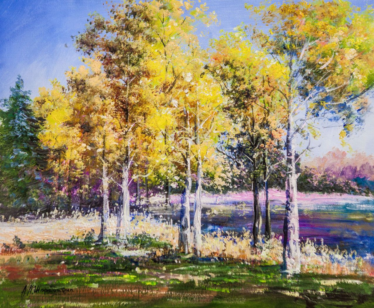 Andrey Sharabarin. Autumn gold and azure N3