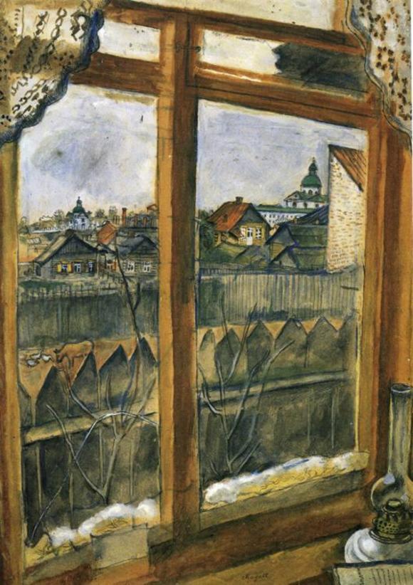 Марк Захарович Шагал. Вид из окна. Витебск