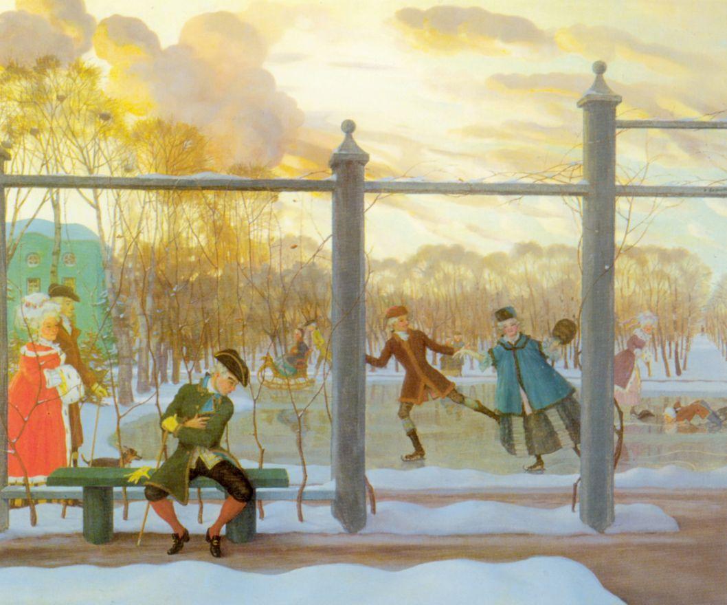 Константин Андреевич Сомов. Зима. Каток