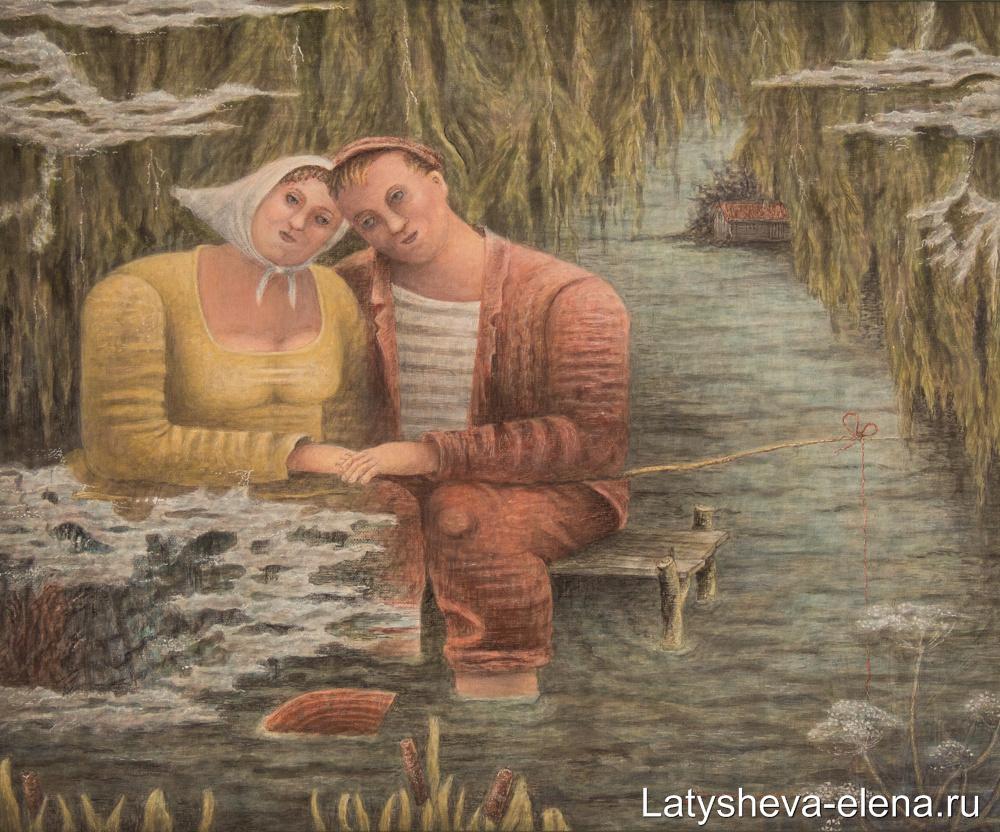 Elena Alekseevna Latysheva. Silent Creek