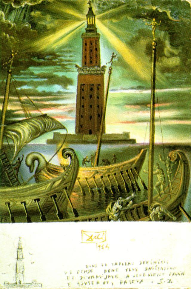 Salvador Dali. The lighthouse of Alexandria