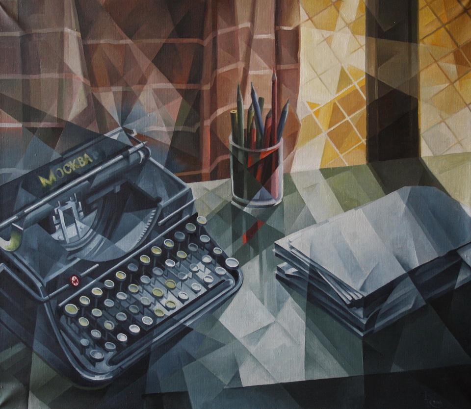 Vasily Krotkov. The End. Kubofuturizm