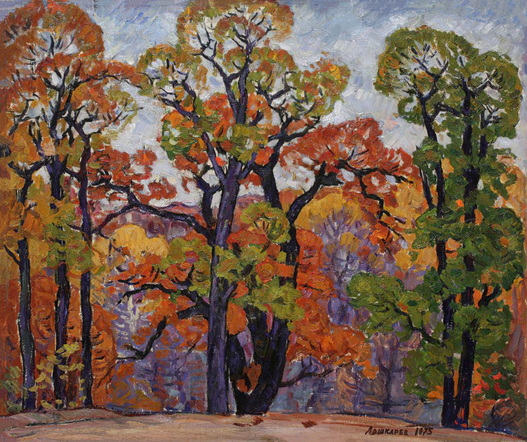 Boris Nikolaevich Loshkarev. Autumn oak trees
