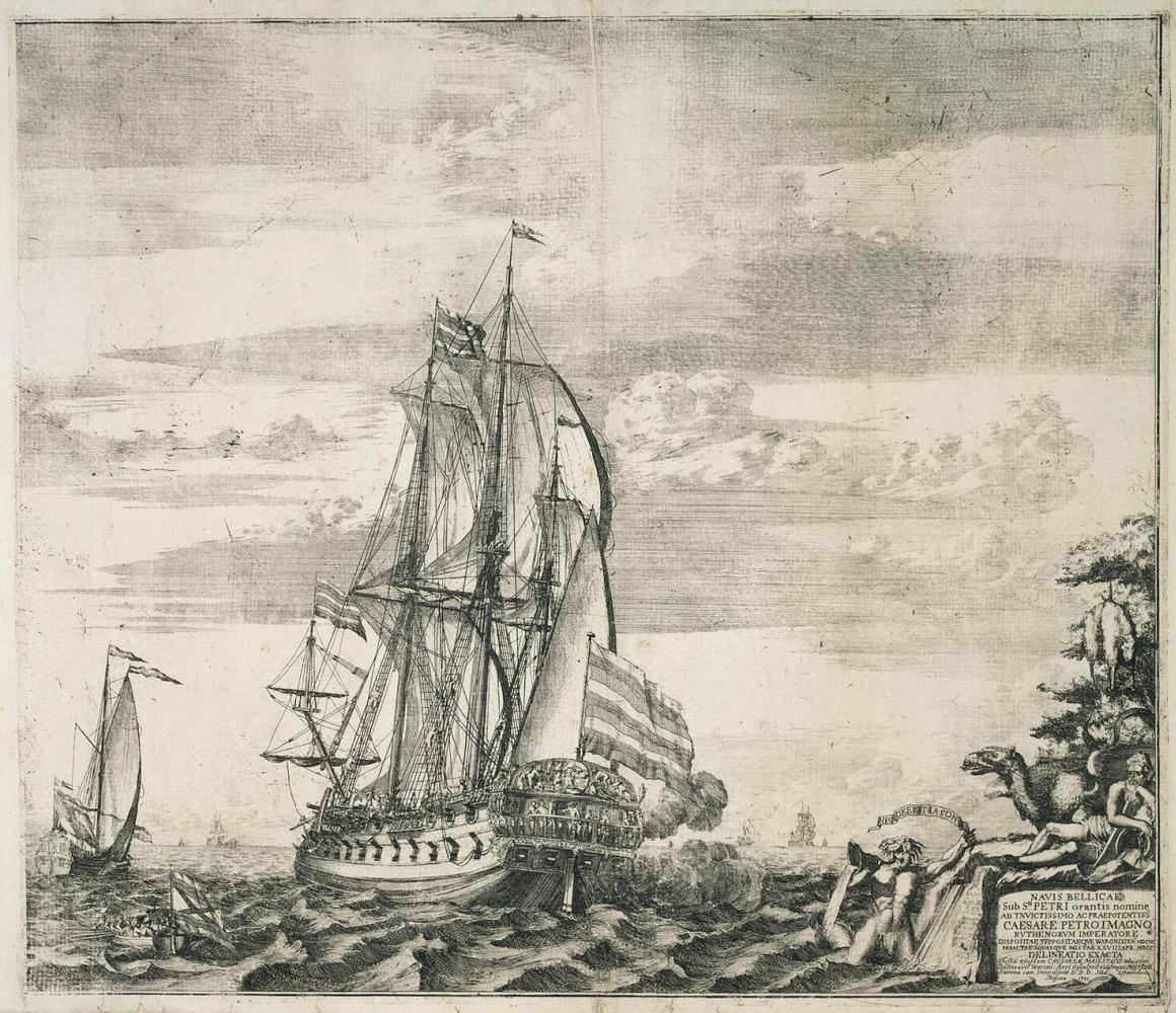 Адриан Шхонебек. Корабль