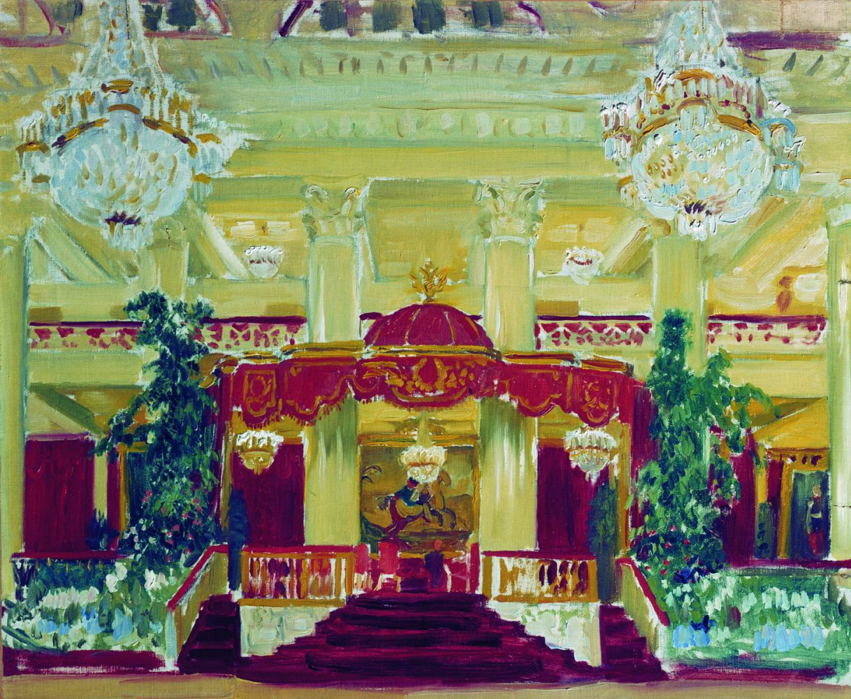 """Boris Kustodiev. Hall of the Nobility Assembly in St. Petersburg. Study for the unrealized painting """"Ball in the Nobiliary Assembly"""""""