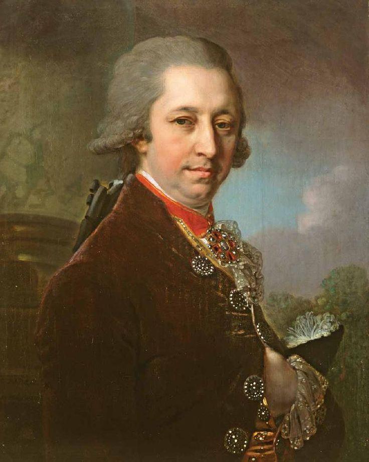 Vladimir Borovikovsky. Portrait Of I. M. Yakovleva