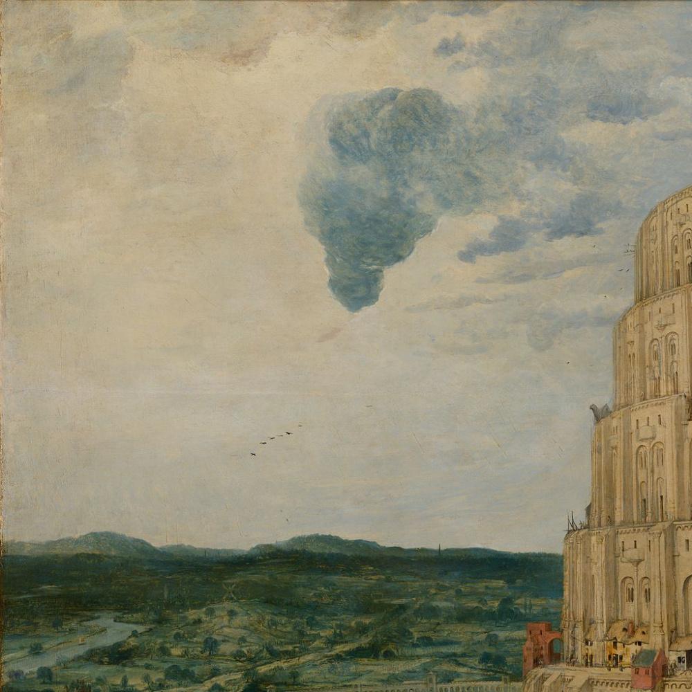Питер Брейгель Старший. Вавилонская башня. Фрагмент 1