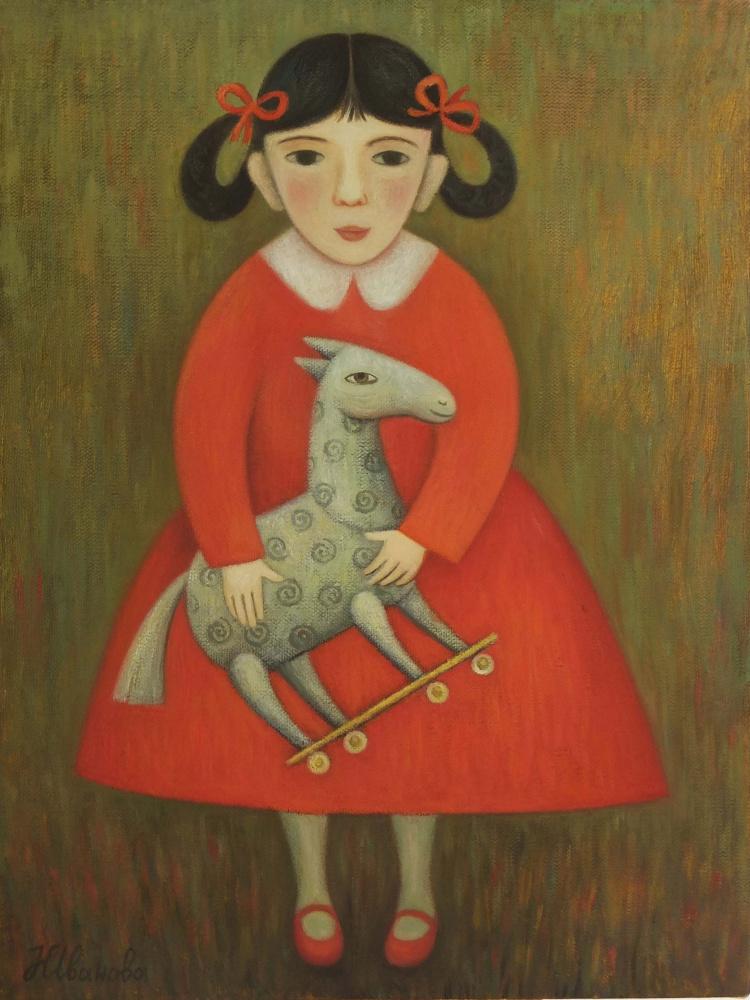 Наталия Александровна Иванова. Моя лошадка
