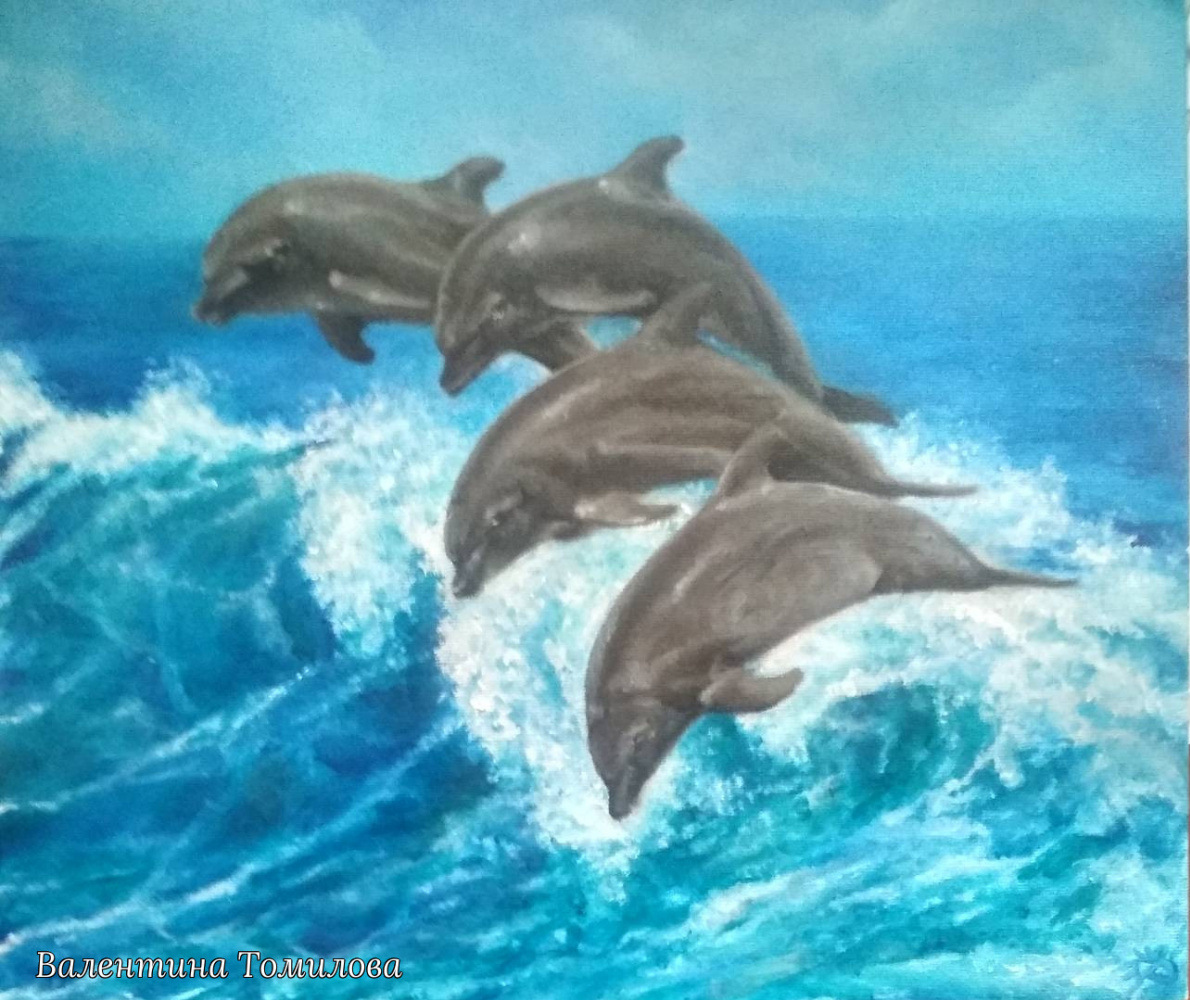 Valentina Tomilova. Dolphins on the high seas