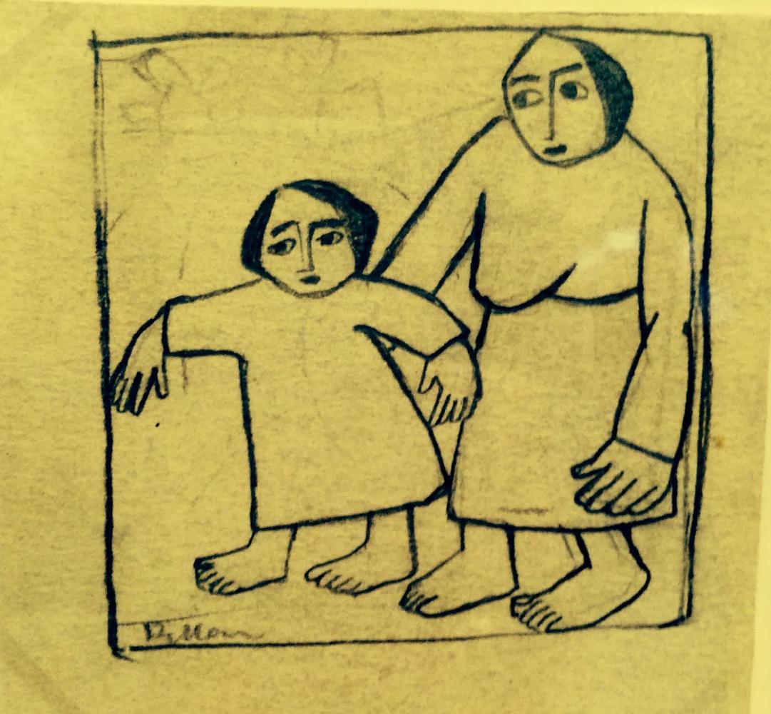 Kazimir Malevich. Jack Of Diamonds 21. Peasant woman and child
