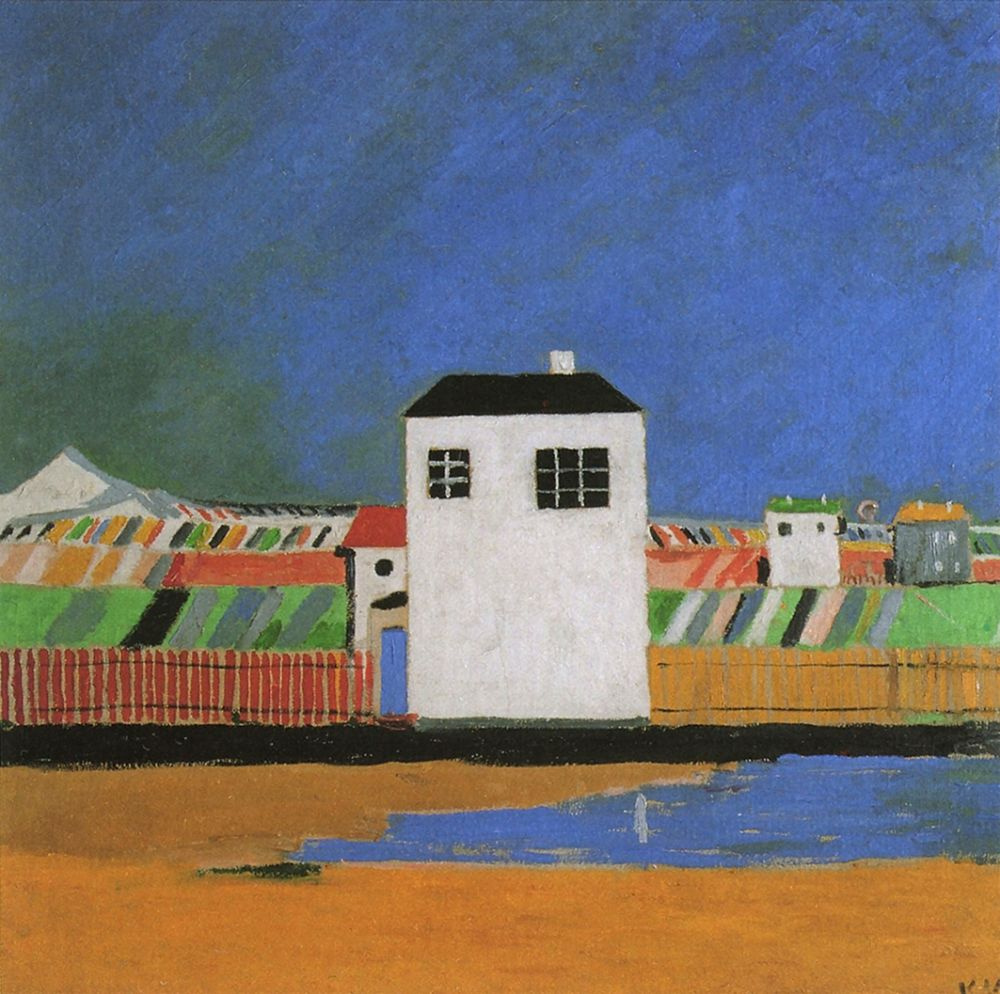 Kazimir Malevich. Landscape with white house