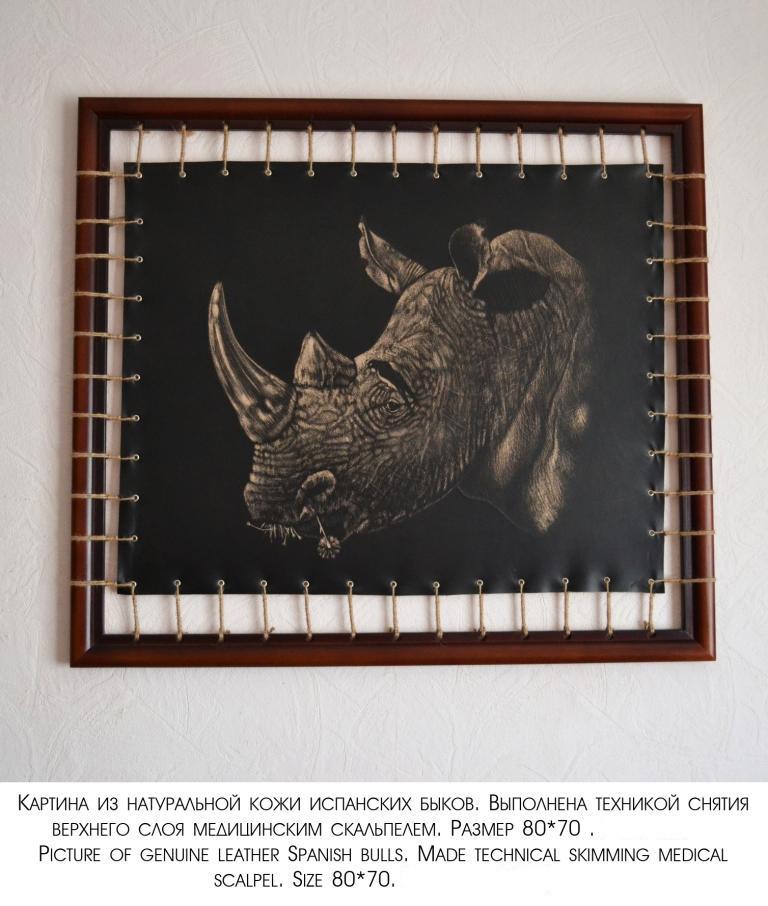 Arthur Dedkov. The rest of the Rhino