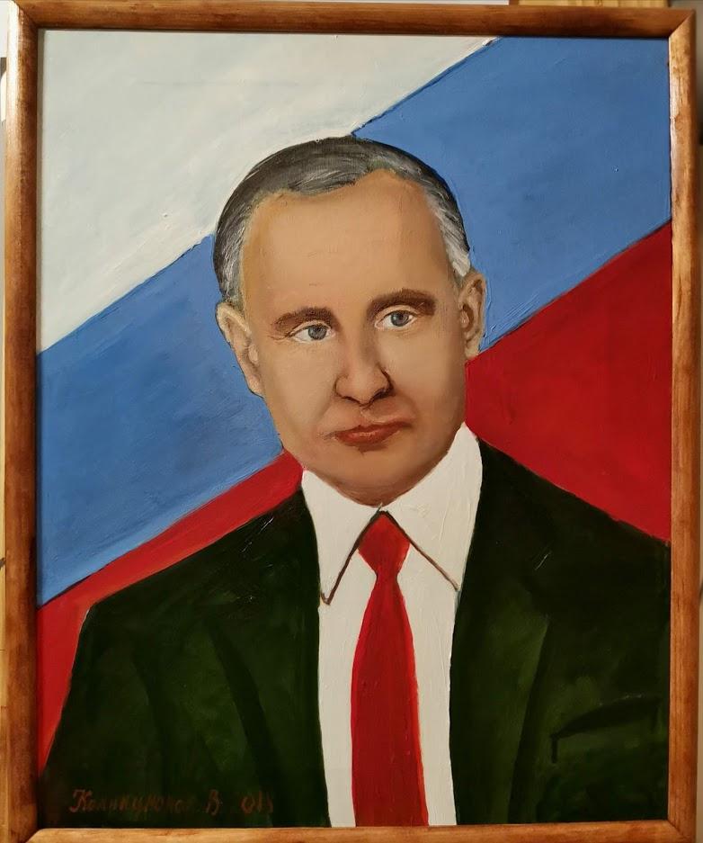 Vyacheslav Kolikcionov. Putin V.V