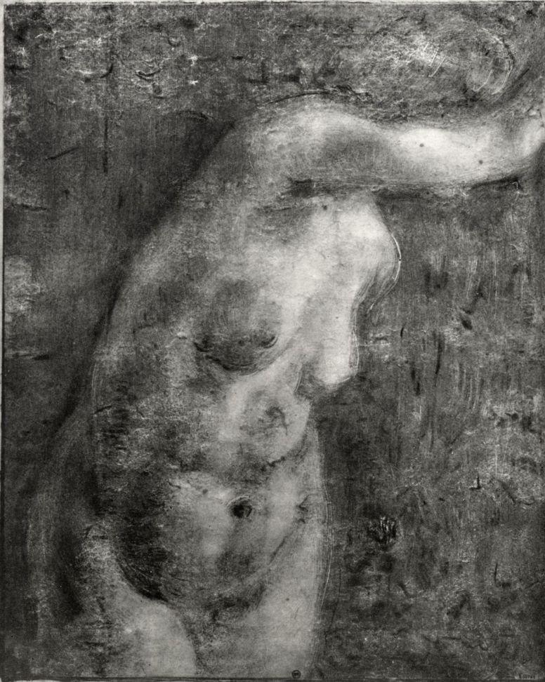 Эдгар Дега. Женский торс