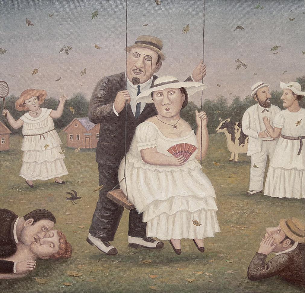 "Vladimir Semenovich Lyubarov. Summer Residents. M. Gorky. Series ""Year of Theater in the village of Peremilovo"""
