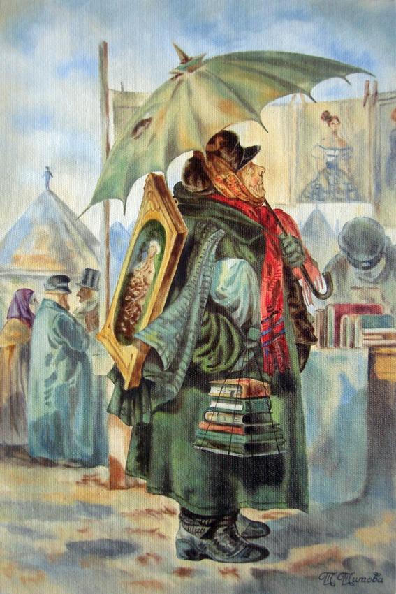 "Tatyana Titova. A copy of the picture Makovsky, ""Lover of antiquity"""