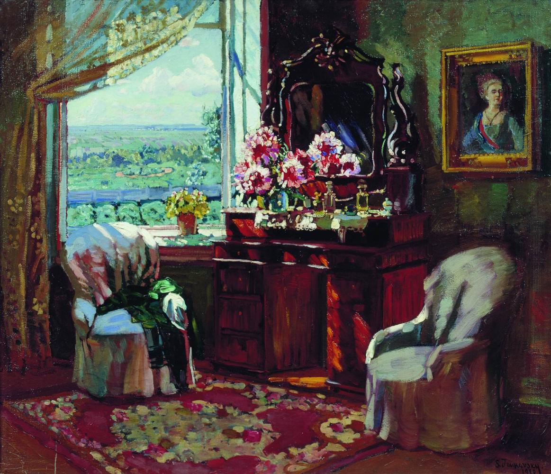 Stanislav Yulianovich Zhukovsky. The interior of the room