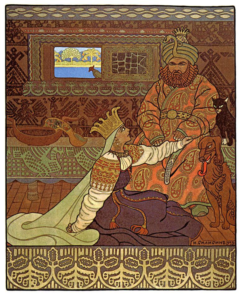 """Иван Яковлевич Билибин. Царь и царица. Иллюстрация к былине """"Вольга"""""""