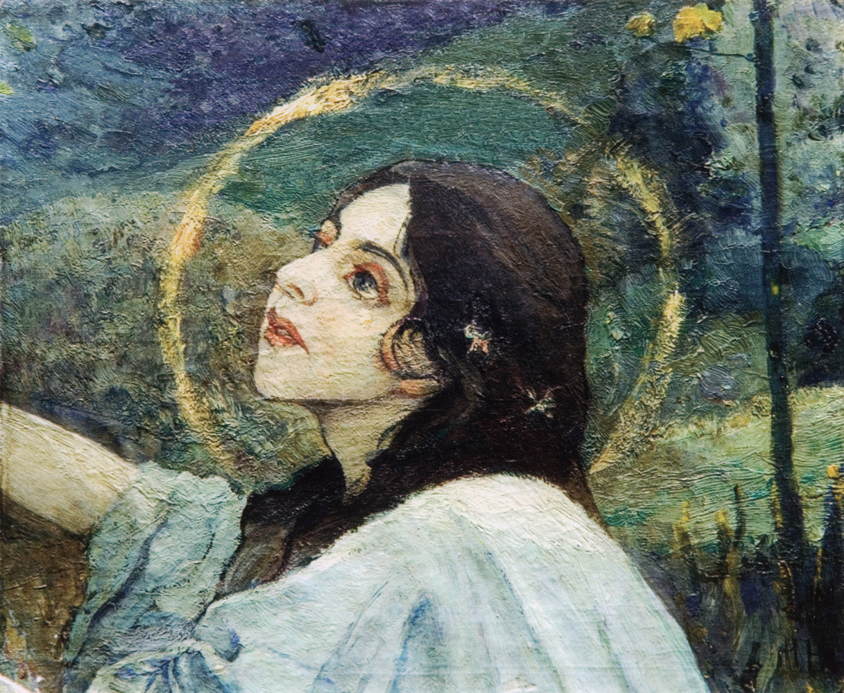 "Mikhail Vasilyevich Nesterov. Head Barbara. Fragment of a picture ""Miracle"", destroyed by the author in 1931"