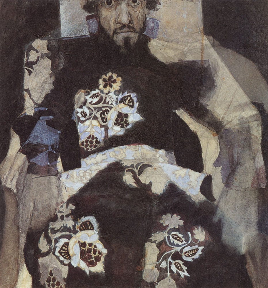 Михаил Александрович Врубель. Портрет мужчины в старинном костюме ( И.Н. Терещенко)