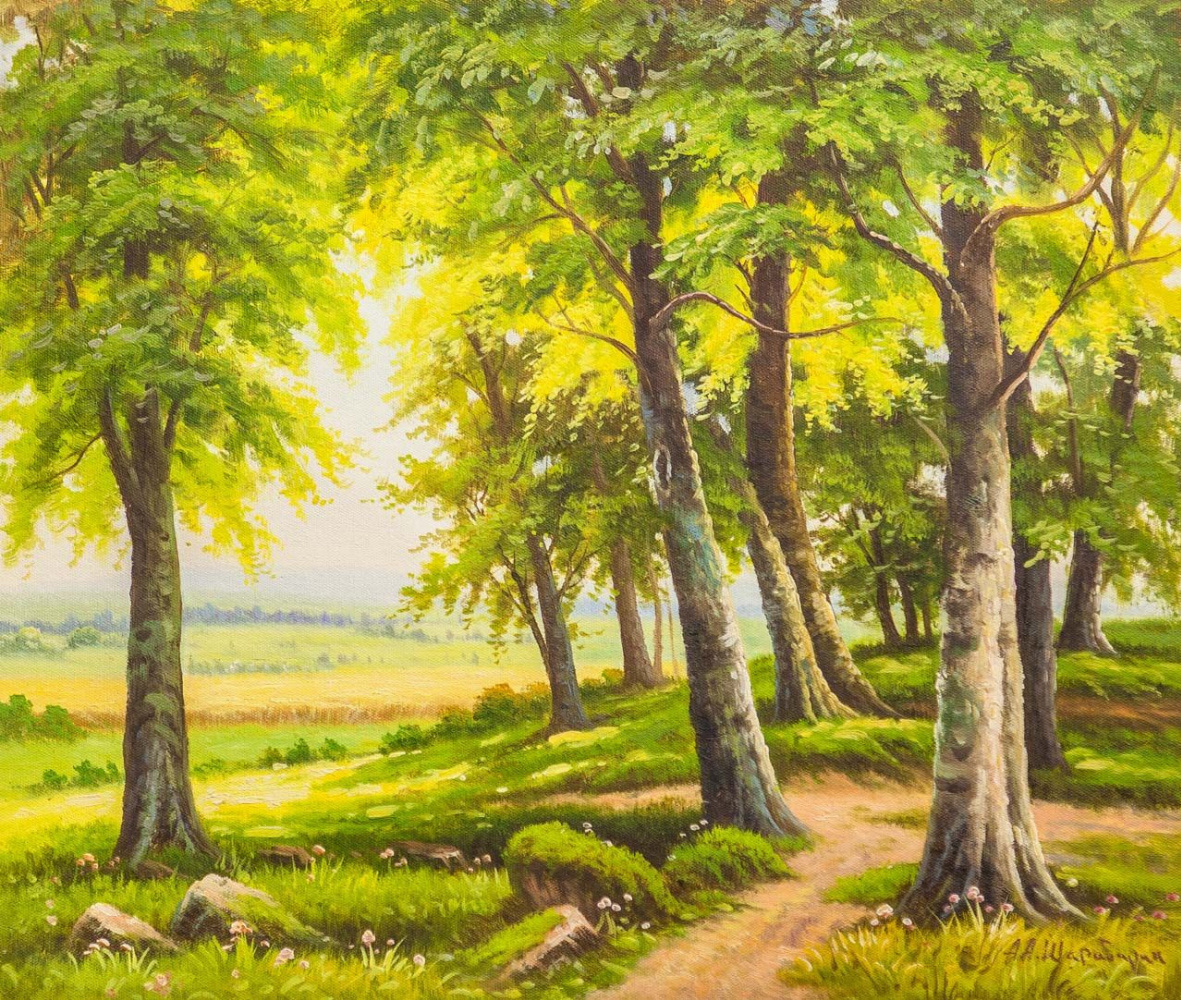 Andrey Sharabarin. On a summer day at the edge of the forest