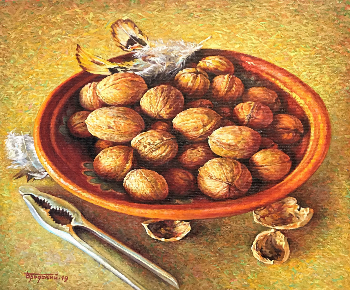 David Shikovich Brodsky. Nuts with feathers
