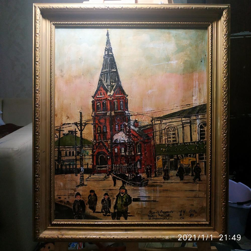 Weilert. Winter Saratov 1909