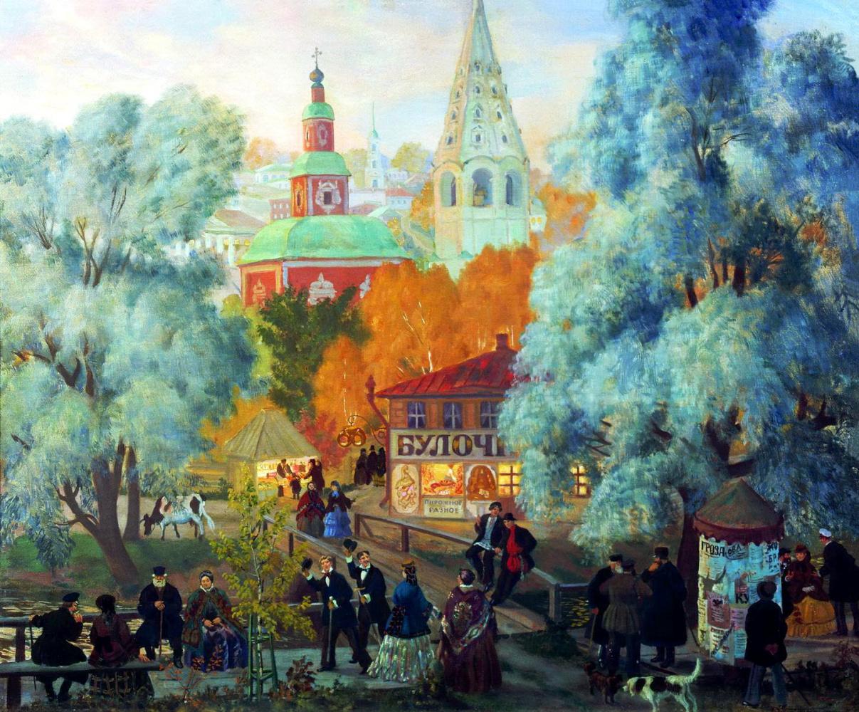 Борис Михайлович Кустодиев. Провинция