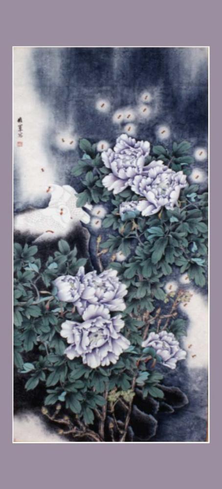 Ёнгюн Чен. Птицы 30