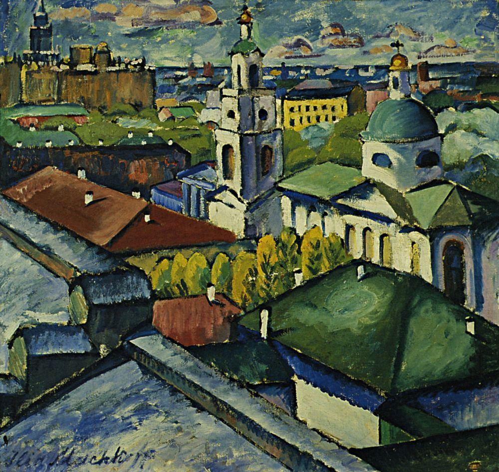 Илья Иванович Машков. Московский вид, улица Мясницкая