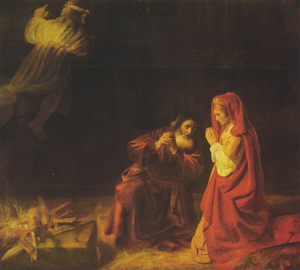 Рембрандт Ван Рейн. Жертвоприношение Маноя