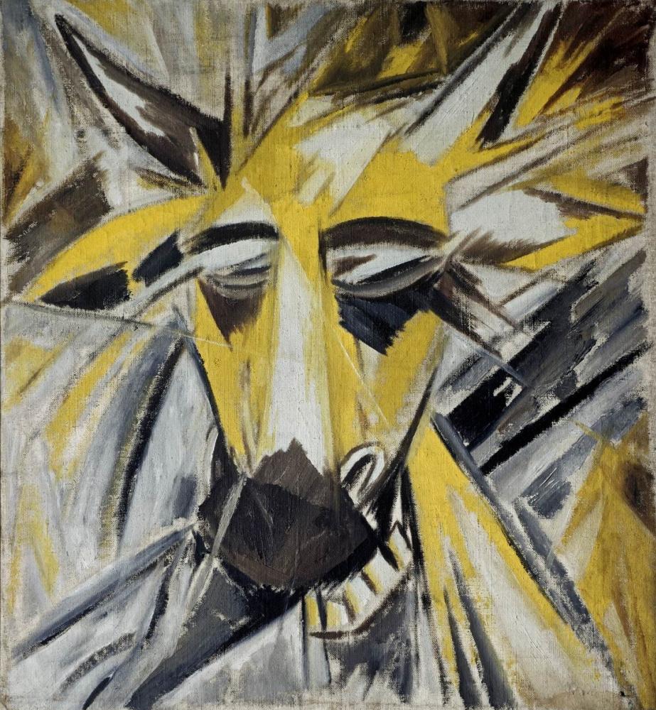 Mikhail Larionov. Bull head