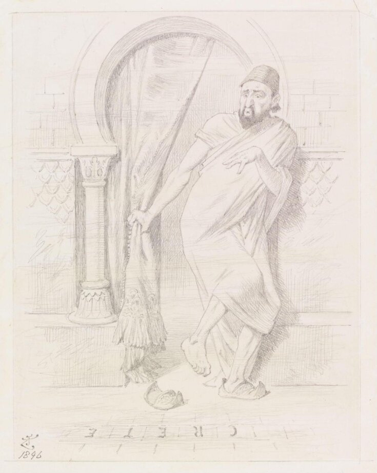 John Tenniel. In a Turkish bath