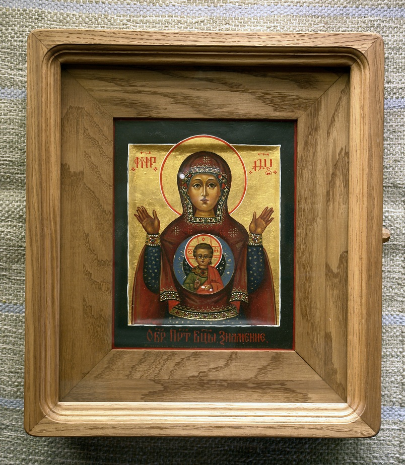 Moscow Icon Painting Workshop. The virgin of the Sign 21х17,in oak case книжка35х30 Board with the ark, and the two dowels, canvas, gesso, gold, oil, lacquer