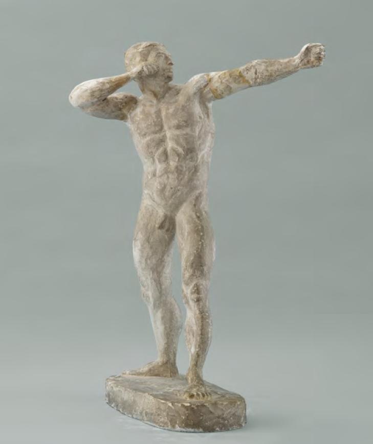Борис Николаевич Терновец. Hercules Archer