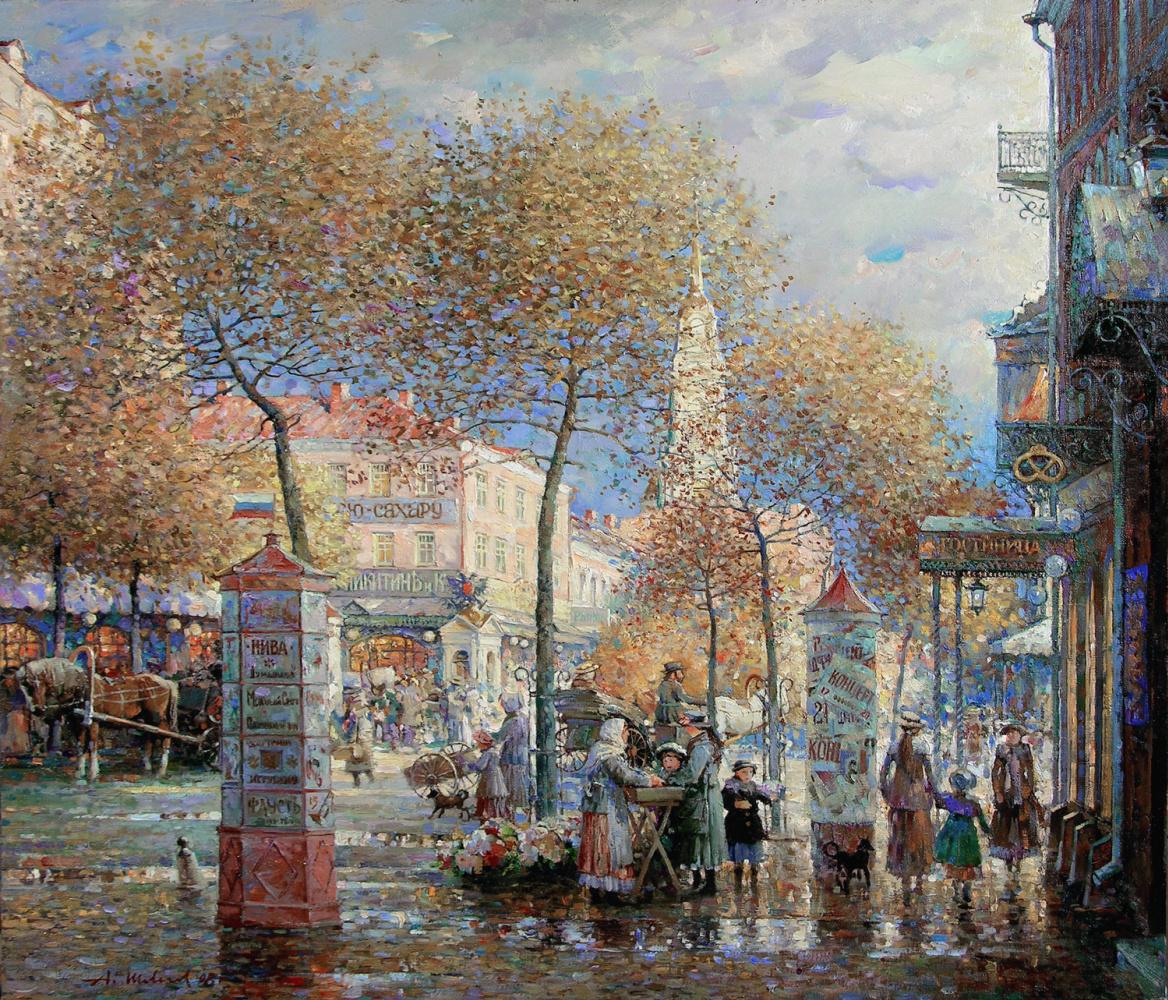 Alexander Victorovich Shevelyov. Autumn in Rybinsk. Oil on canvas 71.2 x 83.5 cm. 2008
