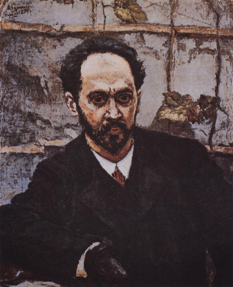 Василий Иванович Суриков. Портрет Крачковского