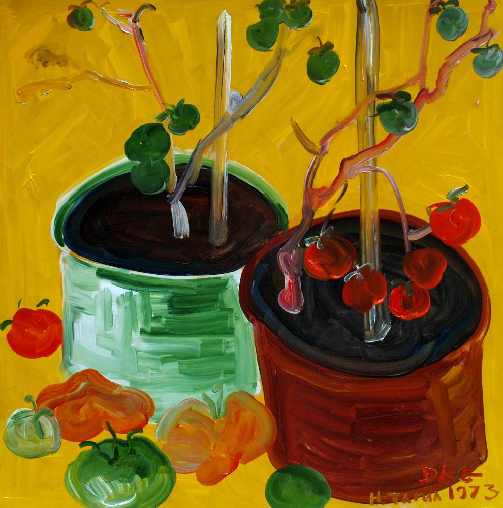 Alexander Ocher Kandinsky-DAE. Tomatoes