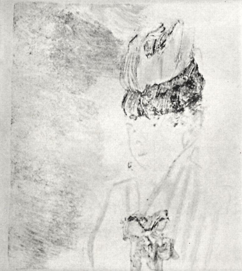 Эдгар Дега. Погрудный портрет женщины