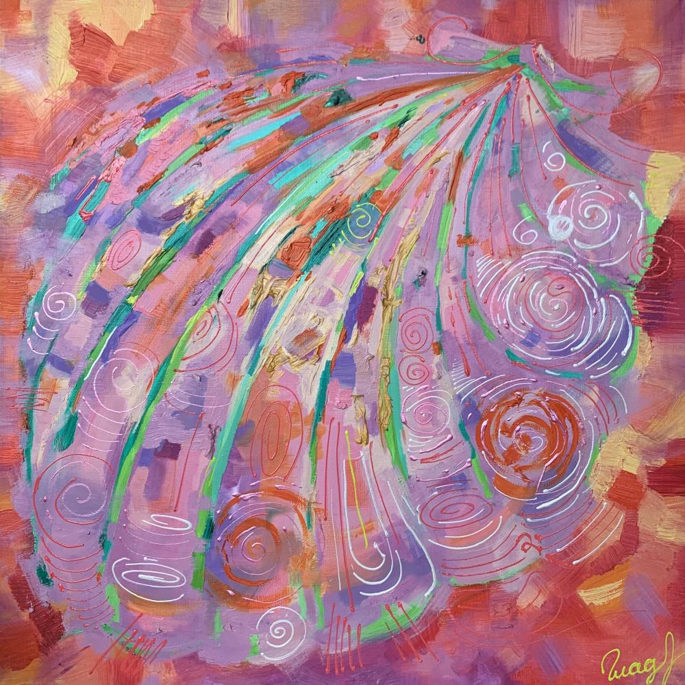 Ekaterina Gladysheva. Shell