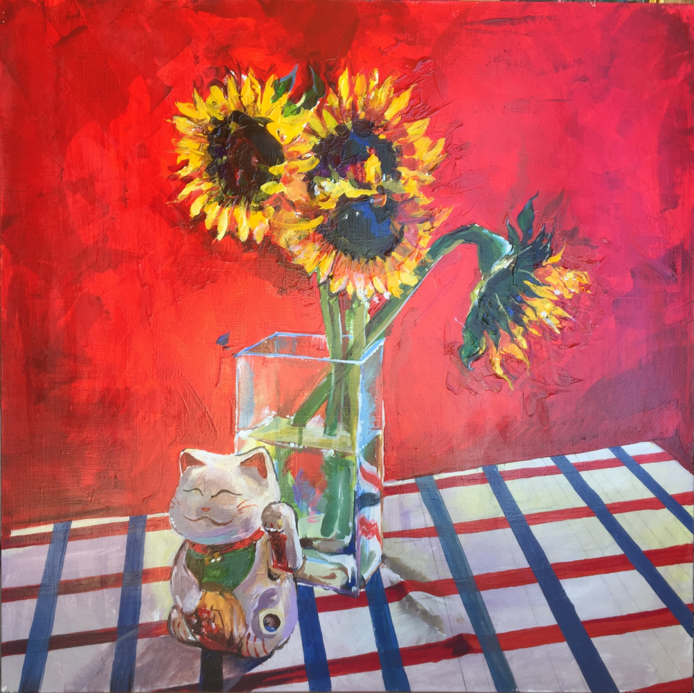 Ostap Bakin. Sunflowers